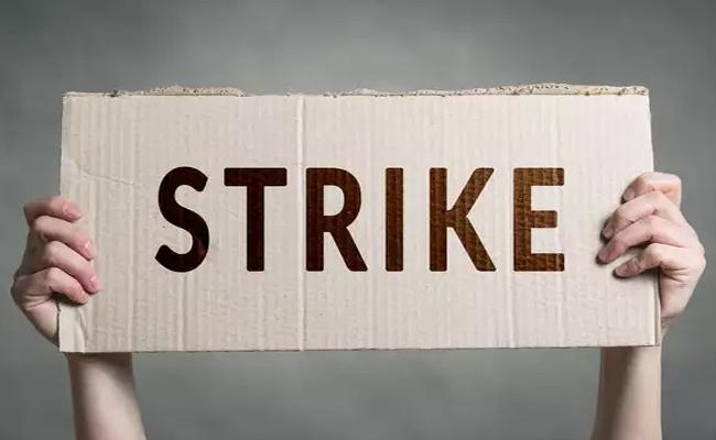 Junior Doctors Are Going To Strike From 26 May - Sakshi