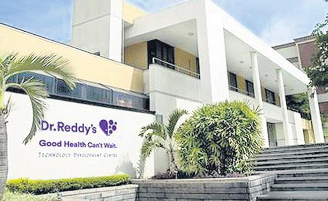 Dr Reddys developing new treatment options for Covid-19 - Sakshi