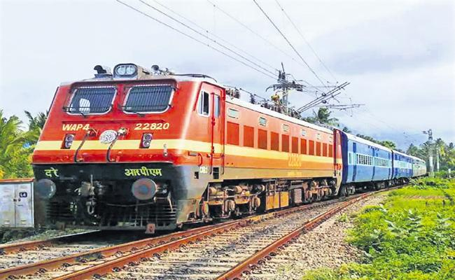 Some more trains canceled due to Yaas Cyclone - Sakshi