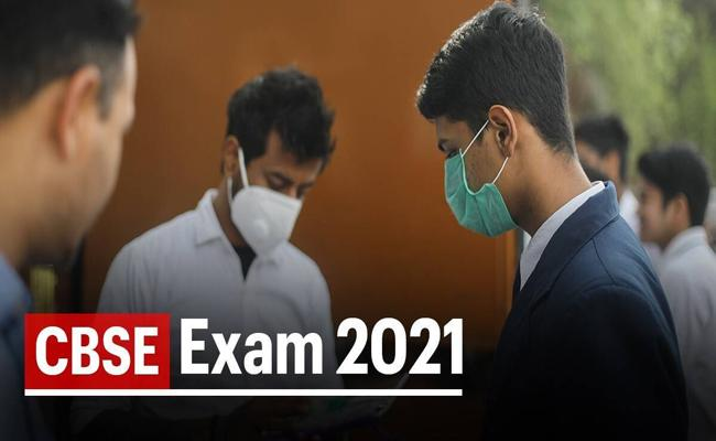 Centre and majority of States opt to hold Class 12 board exams - Sakshi