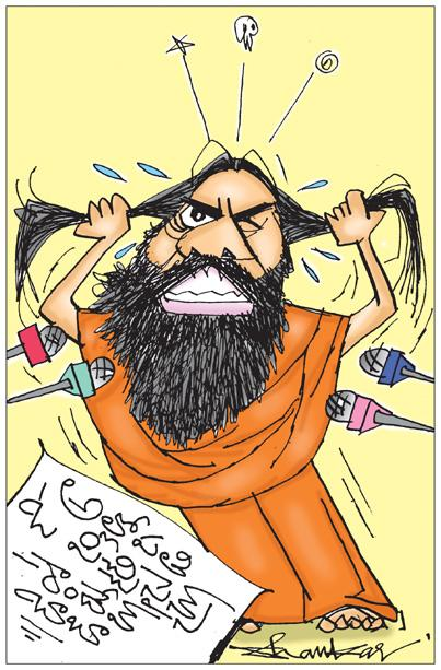 Sakshi Cartoon 24-05-2021