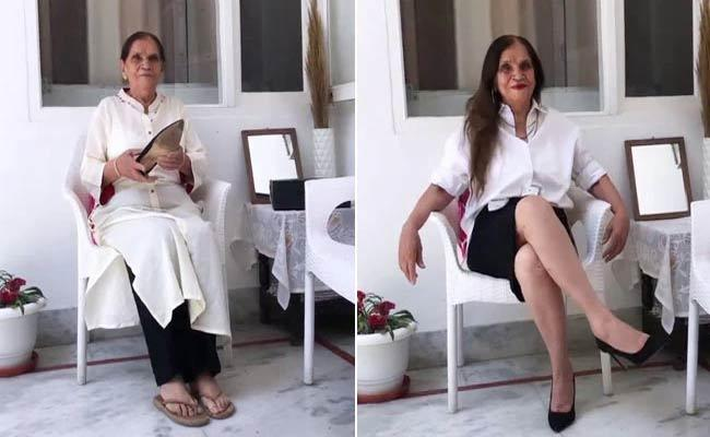 76 Year Old Granny Nailing The Instagram With Her Fashion Videos76 Year Old Granny Nailing The Instagram With Her Fashion Videos - Sakshi