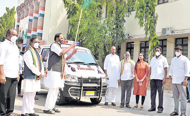 Jagga Reddy Donates 3 Ambulances To Gandhi Bhavan - Sakshi