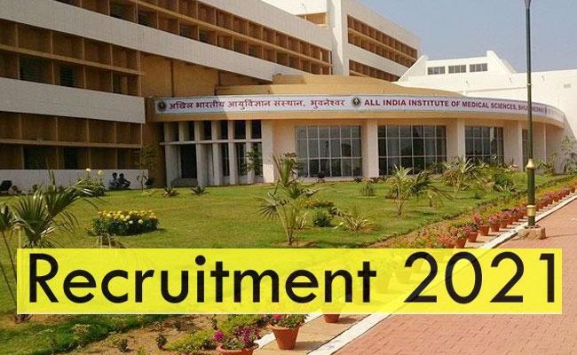 AIIMS, IMMT Bhubaneswar Recruitment 2021: Apply Online Jobs, Vacancies - Sakshi