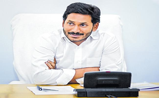 CM Jagan says Thanks to the corporates who stood by AP - Sakshi