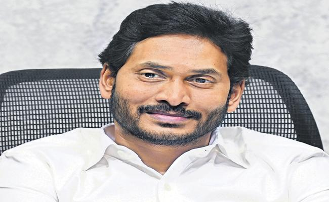 CM Jagan orders in high-level review on Covid and Cyclone Yaas - Sakshi