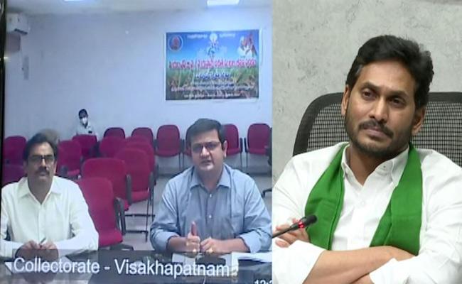 Cyclone Yaas YS Jagan Mohan Reddy Review Districts Collectors - Sakshi