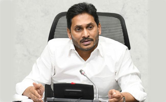 AP: CM YS Jagan Mohan Reddy Review With Collectors - Sakshi