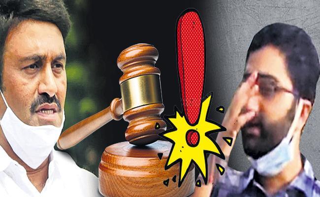 Legal circles awe on Raghurama Krishnam Raju Case - Sakshi