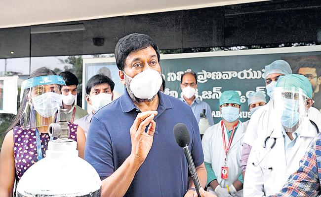 Chiranjeevi sets up oxygen banks for COVID-19 patients in Telugu States - Sakshi