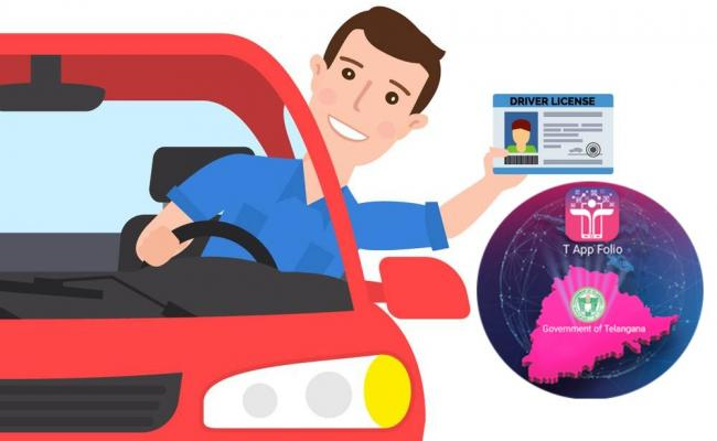 17 Types of RTA Services Available at Online In Telangana - Sakshi