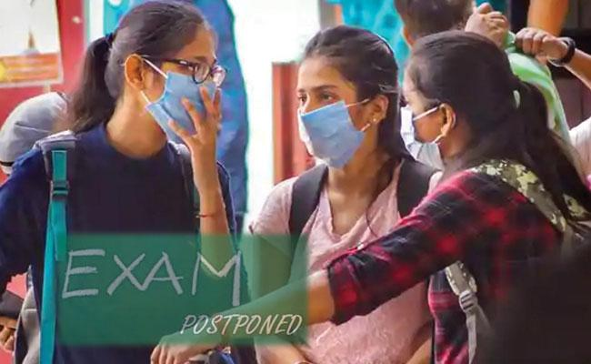 JEE Advanced 2021 Exams Postponed Amid Covid 19 Crisis, Details Here - Sakshi