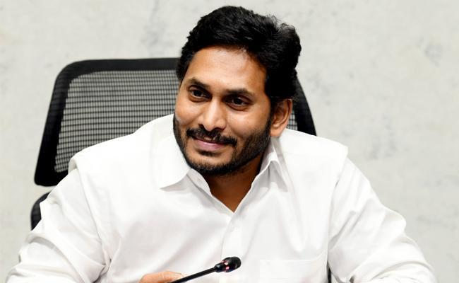 Cm Jagan Conducts Review Meeting On Schools - Sakshi