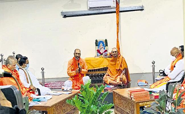 Ttd Committee Members On Hanuman Birth Place - Sakshi
