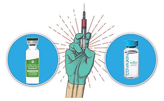 sakshi special story about covid-19 vaccine variations - Sakshi