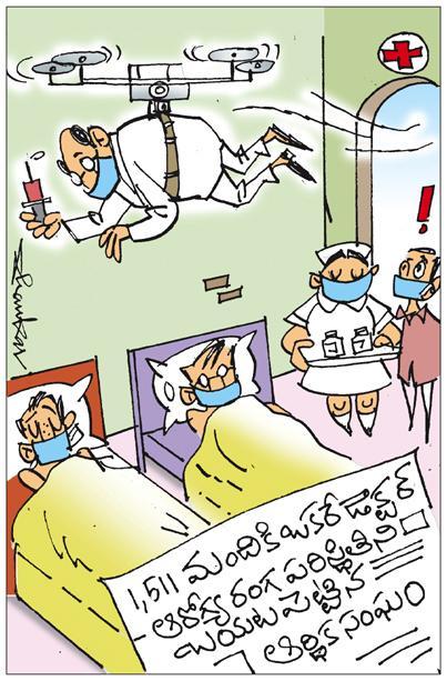 Sakshi Cartoon 28-05-2021