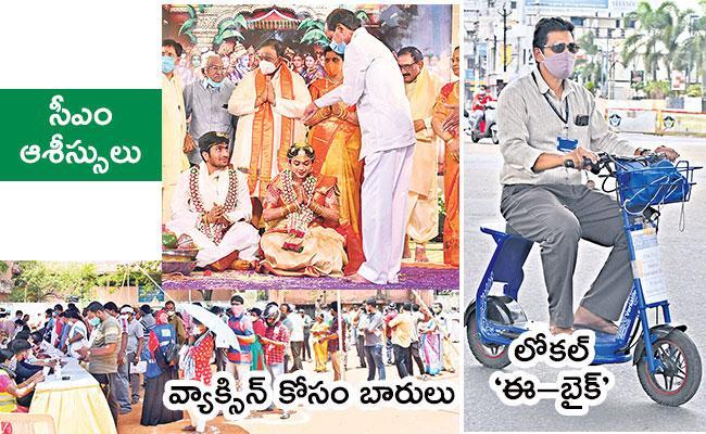 Local to Global Photo Feature in Telugu: Corona Vaccination, Lockdown, KCR, Nirmal, Siberian Crane - Sakshi
