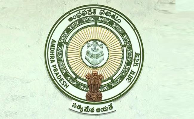 IAS officers Transfers in AP - Sakshi