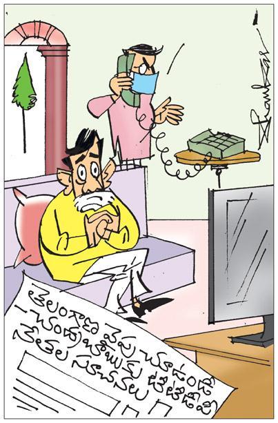 Sakshi Cartoon 29-05-2021