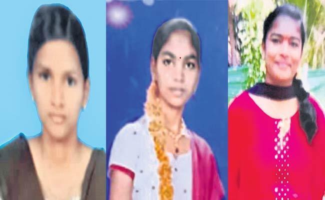 Three Women Missing In Hyderabad - Sakshi