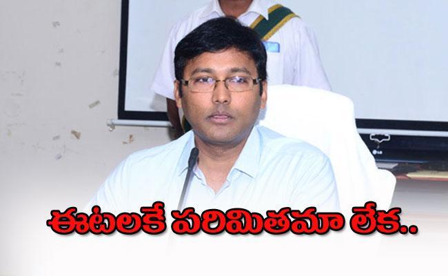 Medak Collector Says Will Take Strict Action Who Grabs Assigned Lands - Sakshi