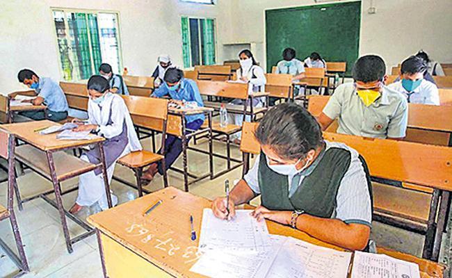 Postponement of inter examinations - Sakshi