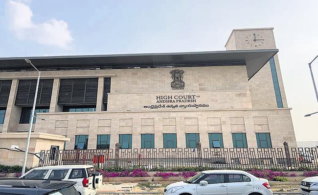 High Court Hearing 10th Class Exams In AP - Sakshi