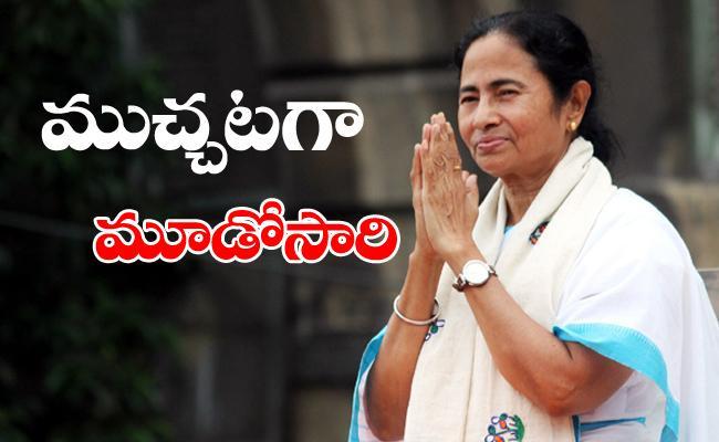 Mamata Banerjee Declared Oath Taking Ceremony - Sakshi