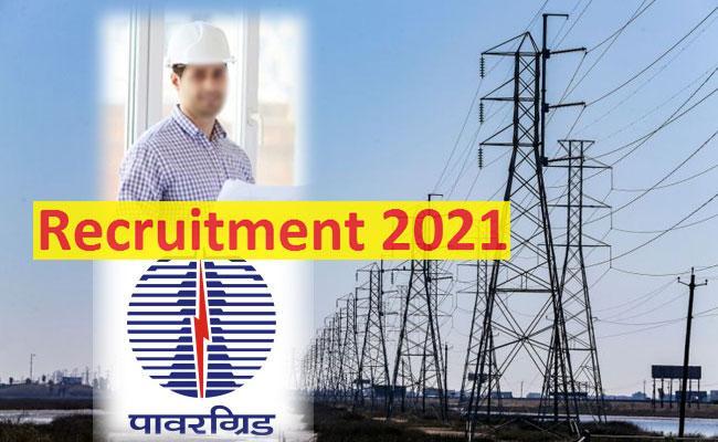 Power Grid Corporation of India Recruitment 2021: Field Engineer, Supervisor Posts - Sakshi
