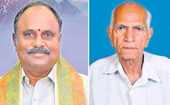 EX MLA Boddu Bhaskara Rama Rao Passed Away - Sakshi