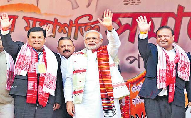 BJP wins second term in Assam Assembly Elections - Sakshi