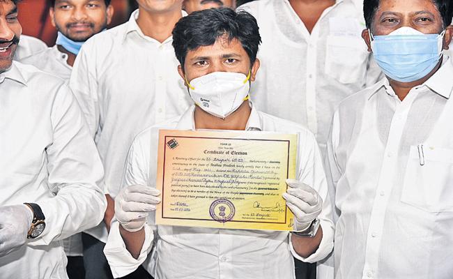 Huge Victory To YSRCP In Tirupati By Poll - Sakshi