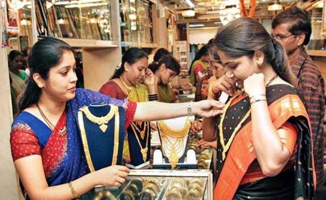 Gold Price Today: Gold Price again Increase Today - Sakshi