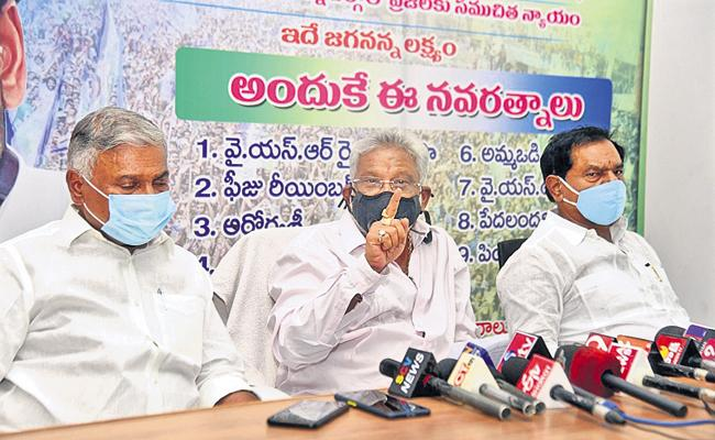 YV Subba Reddy Says Full support of the people for the welfare government - Sakshi