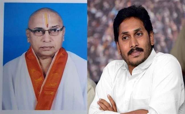 CM Jagan Expresses Condolence Former Priest Narayana Deekshithulu - Sakshi