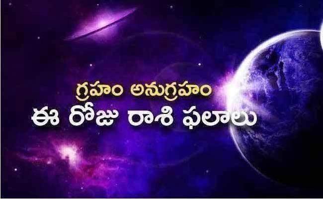 Daily Horoscope In Telugu 3 May 2021 - Sakshi