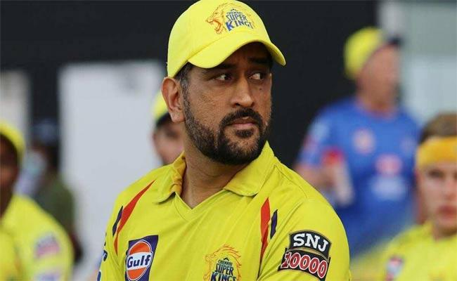 Former Indian Captain MS Dhoni Purchased New House In Pune - Sakshi