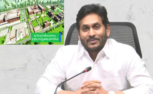 CM YS Jagan Laid The Foundation Stone For 14 Medical Colleges - Sakshi