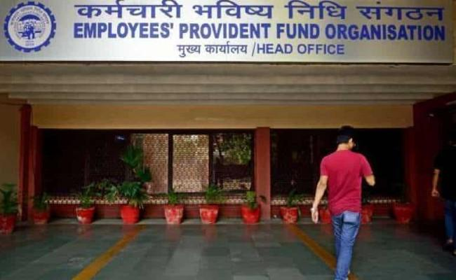 New rule for PF account holders from June 1 - Sakshi