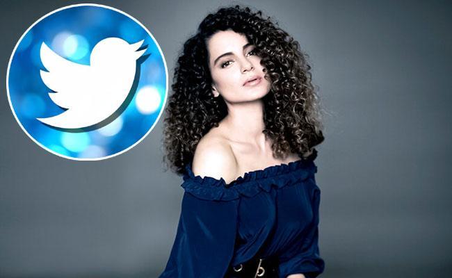 Kangana Ranaut Twitter Account Suspended For Violating Twitter Rules - Sakshi