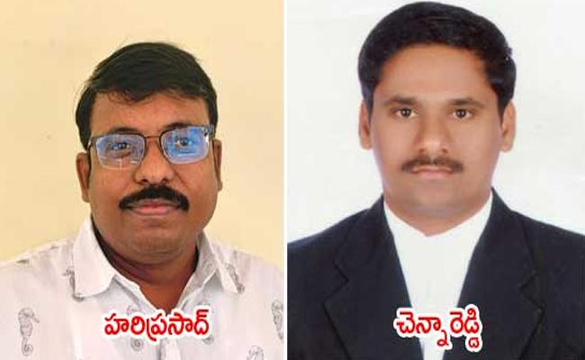 Kakarla Chennareddy And Ulchala Hariprasad New RTI Commissioners - Sakshi