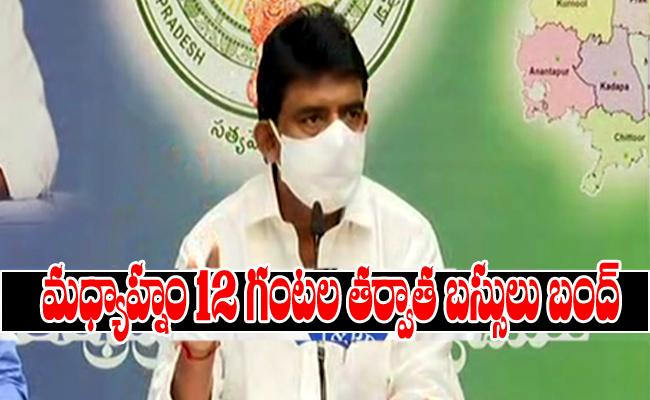 Andhra Pradesh Cabinet Meeting And Decisions - Sakshi