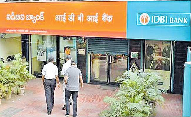 IDBI Bank Back in Black in FY21 After 5 Years, Posts Profit of Rs 1,359 Crore - Sakshi
