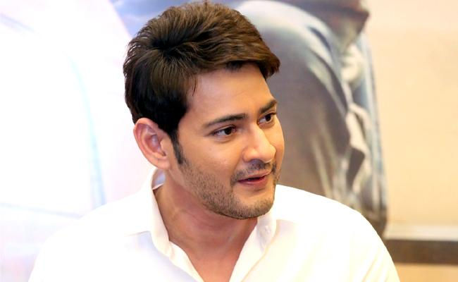 SSMB28 Latest Update: Pooja Hegde As Lead Role In Mahesh Babu And Trivikram Movie - Sakshi