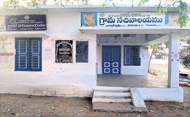 Ideally Guntur district Bavaji palem for soldiers - Sakshi