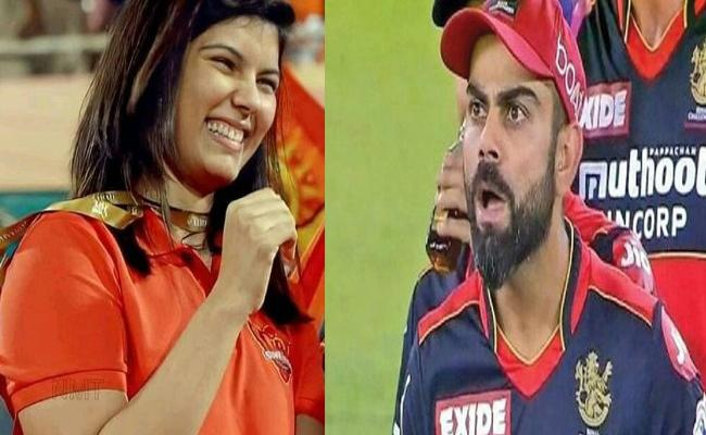 IPL 2021 Suspended Memes And Jokes Shared In Social Media - Sakshi