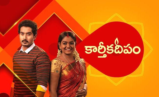 karthika Deepam Telugu Serial Today Episode 5th May - Sakshi