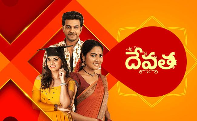 Devatha Serial Latest Episode Kamala Reveals About Nandha To Basha - Sakshi