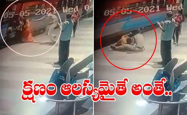 Exemplary courage shown by Constable SateeshTirupati Railway station - Sakshi