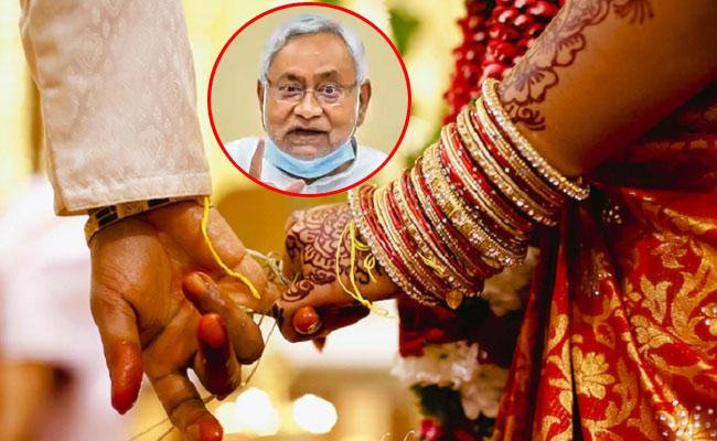 Bihar Lockdown: Weddings are allowed with not more than 50 guests - Sakshi